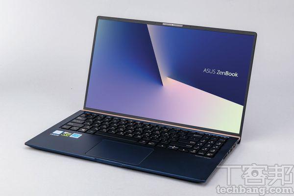 Asus ZenBook 15- 最小的15吋輕薄筆電