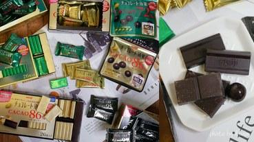 【日本巧克力】Meiji 明治 CACAO系列巧克力│明治巧克力│紓壓零食│健身好搭檔│邊吃巧克力邊攝取多酚跟著Livia享受人生