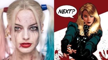 小丑女電影《猛禽小隊》敲定兩位女演員 黑金絲雀選角再惹漫畫迷不滿:又是政治正確?