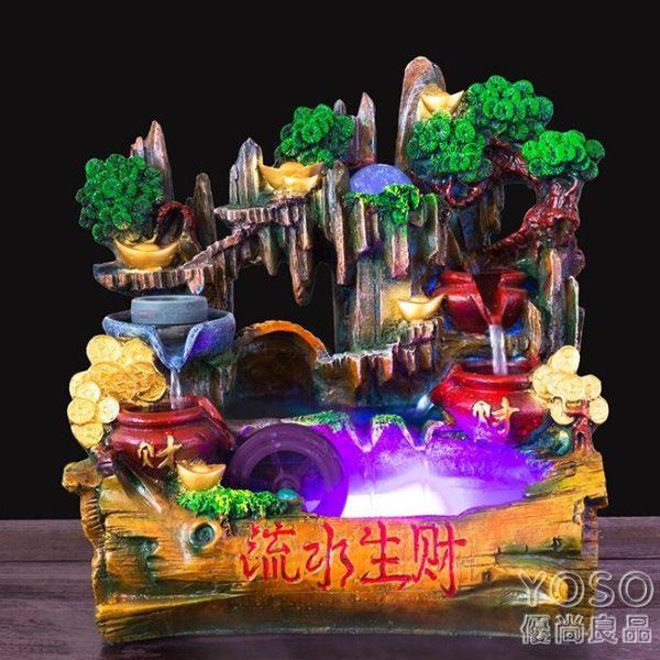 魚缸裝飾 招財假山流水擺件家居魚缸家裝飾品噴泉辦公室桌面電視柜客廳創意『優尚良品』YJT