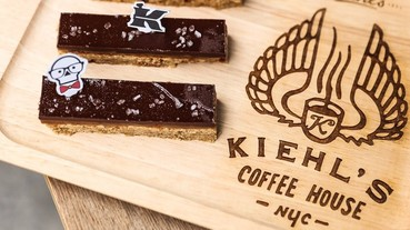 全球第一家KIEHL'S COFFEE HOUSE居然開在台灣!!這個週末不去朝聖怎麼行