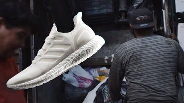 新聞分享 / 穿壞不是丟進垃圾桶 adidas FUTURECRAFT.LOOP 是可回收類