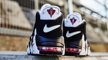 新聞分享 / 個人標誌再現 Nike Air More Uptempo 迎來 Scottie Pippen 主題配色復刻