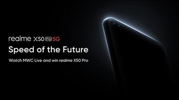 realme X50 Pro 將搭載高通 S865 處理器、 90Hz 更新率螢幕與 65W SuperDart 超級閃充,於 2/24 線上發表