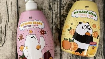 洗手乳推薦地表最可愛保濕洗手乳,《優品X熊熊遇見你洗手乳系列》洗後手不乾澀,保有清新香氣