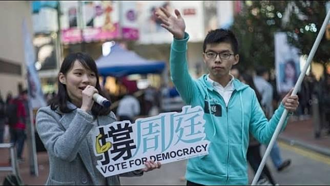 ยกเลิกการชุมนุมในฮ่องกงวันพรุ่งนี้  หลังแกนนำ 3 คนถูกจับ