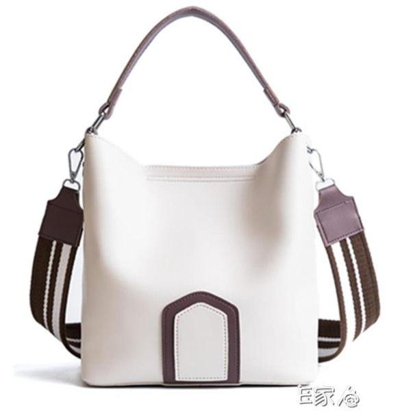 寬肩帶水桶包子母手提包