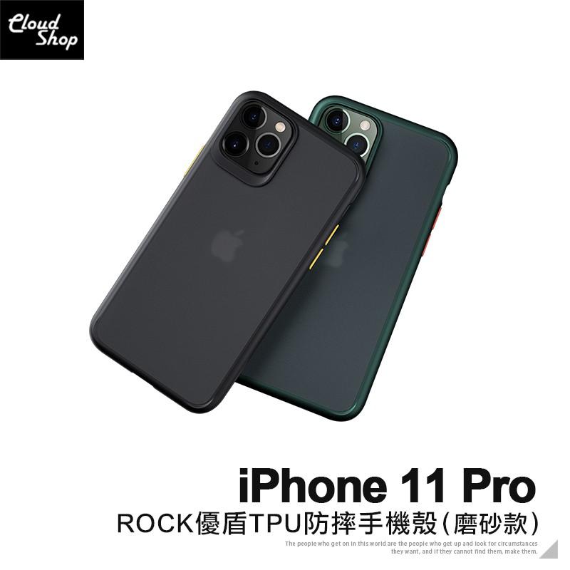 ಇ 殼老爹 CloudShop 用心讓你逛起來更好逛 ಇ↬更多Apple iPhone 11 Pro 5.8吋配件請點選#cloudiPhone11Pro全部商品#cloudiPhone11Pro手機