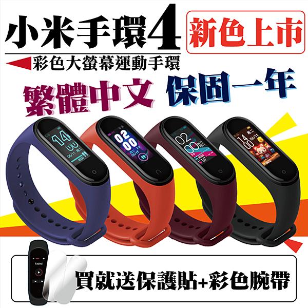 ?全新AMOLED彩色螢幕n?24小時心率預警,音樂滑動更換n?繁體中文版