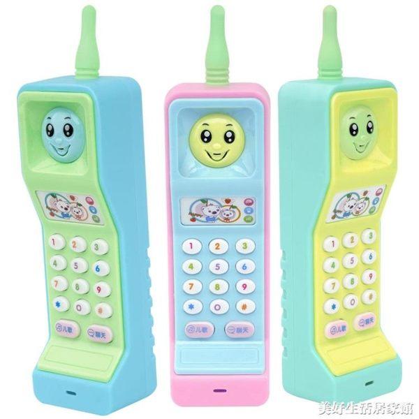 大哥大兒童玩具手機嬰兒女孩寶寶仿真電話可咬防口水0-1-3歲