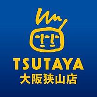 TSUTAYA大阪狭山店