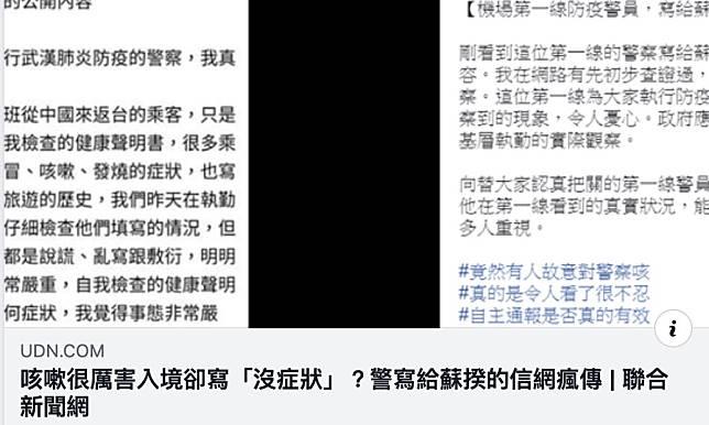 葉毓蘭/真的需要警察才能進行居家隔離嗎?