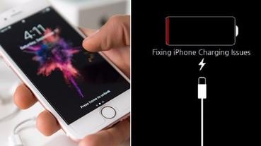 iPhone 用戶注意!你知道多少個 % 才是電話充電的黃金時期嗎?
