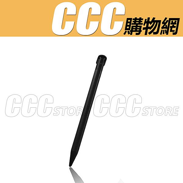 ◆NEW 3DS專用觸控筆