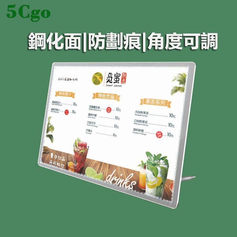 商品編號 587695281285更多蝦皮#5Cgo #5Cgo批發 #大量可以議價 #5Cgo電器LED平板型價目表展示牌產品尺寸 A2 43*60.4CM A3 42.31.2CM A4 30.2