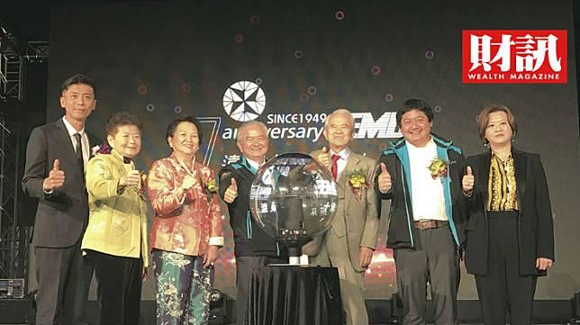 ▲台灣最老機械廠「遠東機械」於2019年12月底歡慶70周年。(圖/財訊雙周刊提供)