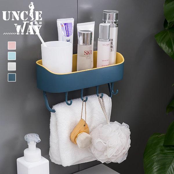 浴室置物架 Uncle-Way威叔叔 肥皂架 皂架 毛巾架 收納架 廚房用架 廁所掛架 廁所置物架
