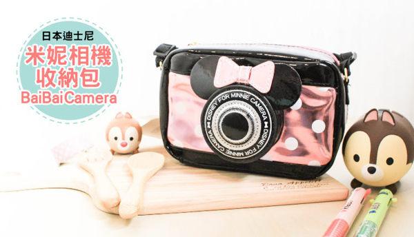 迪士尼米妮相機包