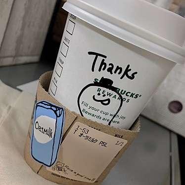 スターバックスコーヒー 成田空港第2ターミナル店のundefinedに実際訪問訪問したユーザーunknownさんが新しく投稿した新着口コミの写真