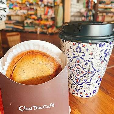 チャイ ティー カフェ 幕張新都心店のundefinedに実際訪問訪問したユーザーunknownさんが新しく投稿した新着口コミの写真