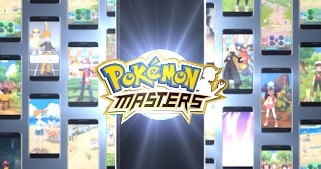 寶可夢手遊新作《Pokemon Masters》開放預約下載,8/29正式上架