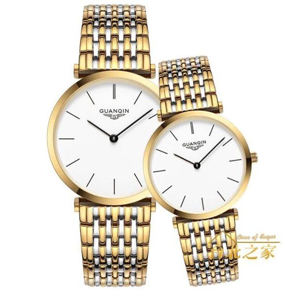 手錶女超薄防水男錶時尚潮流款鋼帶情侶一對錶男士石英錶xw