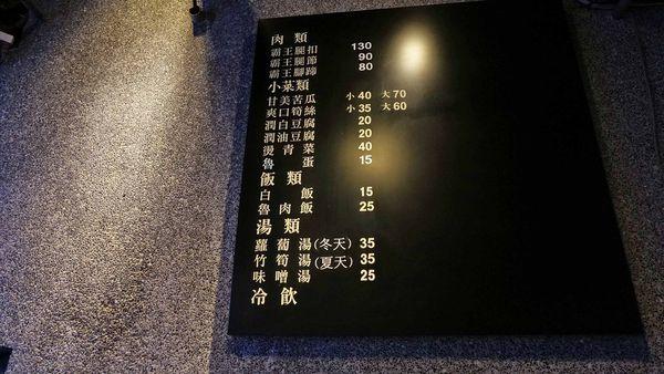 【台北美食】富霸王豬腳-非用餐時間也總是大批排隊人潮的名店美食