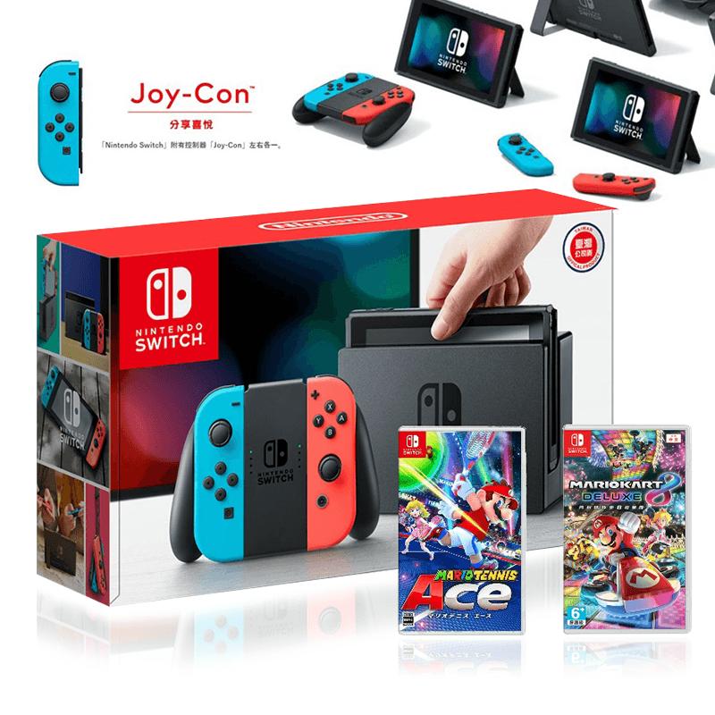 【Nintendo任天堂】Switch藍紅主機瑪利歐賽車8中文,本檔全網購最低價!