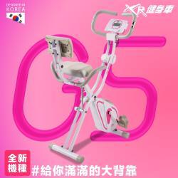 ◎工學背/椅墊,舒適感再提升|◎渦輪系統,騎乘更加順暢 / 立式/臥式二合一設計|◎12段磁控阻力調整 / 車用級靜音皮帶 / 方便收折/簡單移動商品名稱:XR-G5女神粉品牌:Well-Come好吉