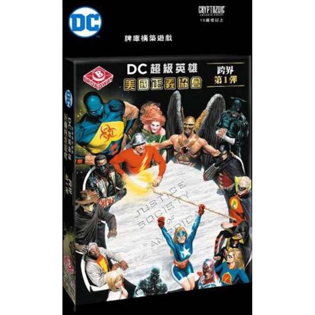 美國正義協會(Justice Society of America/Justice Society/JSA)是美國DC漫畫旗下超級英雄團隊,誕生於1940年出版的《全明星漫畫》第3期,是漫畫史上第一個