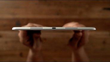 傳聞 iPad Air 第四代改用 USB-C 介面,下一代 iPad mini 仍保留 Lightning