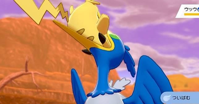不要玩前輩《寶可夢 劍/盾》古月鳥可以吐皮卡丘使出物理攻擊💥