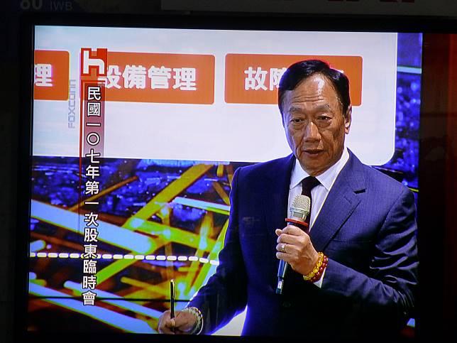 ▲鴻海董事長郭台銘參戰2020,鴻海股價一飛衝天,早盤漲5.8%,來到97.2元。(圖/NOWnews資料照片)