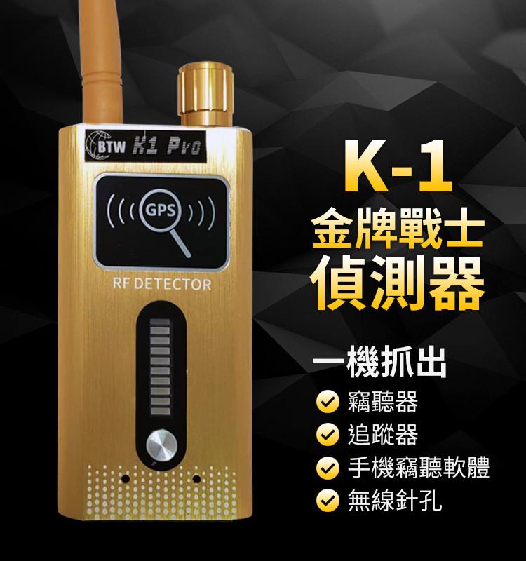 可偵測頻率範圍:1 MHz~8000 MHz 主要偵測範圍:2.4GHZ無線攝影機:10m平方(標準10mW攝影機) 1.2GHZ無線攝影機:15m平方(標準10mW攝影機) 手機訊號 2G.3G.4