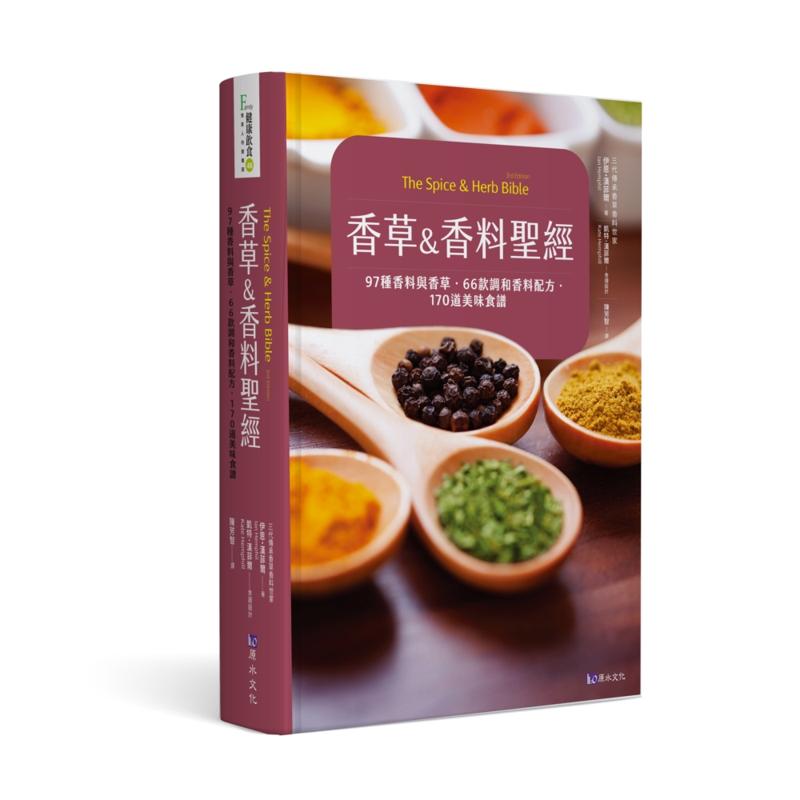 商品資料 作者:伊恩.漢菲爾、凱特.漢菲爾 出版社:原水 出版日期:20210109 ISBN/ISSN:9789869945684 語言:繁體/中文 裝訂方式:精裝 頁數:808 原價:2000 -