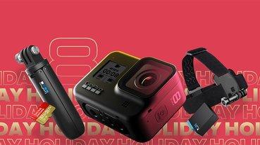 GoPro 推出全新線上私人直播服務,高畫質影像更清晰