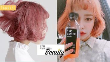 3CE推出DIY染髮劑,還有最火的玫瑰棕色!來一個短暫的小夢幻,改變髮色吧!
