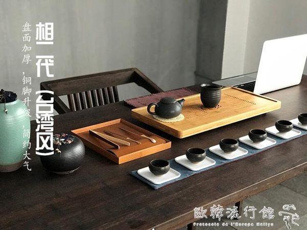 茶盤 功夫茶具排水儲水抽屜式茶盤竹制簡約乾泡茶臺小家用茶海套裝日式YYP 『歐韓流行館』