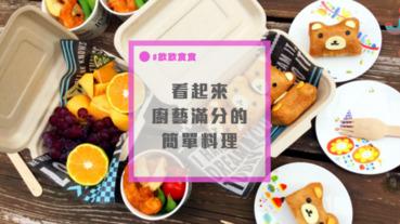 約會、聚會必備!做法簡單又超可愛的稻荷壽司~