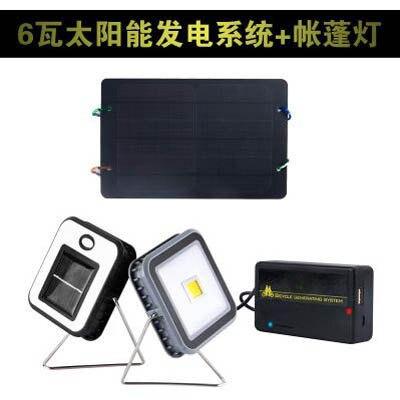 【6W太陽能發電系統+帳蓬燈-1套/組】5V/6W-5V/1.2A-3000mah太陽能板發電機裝置-7670626-2