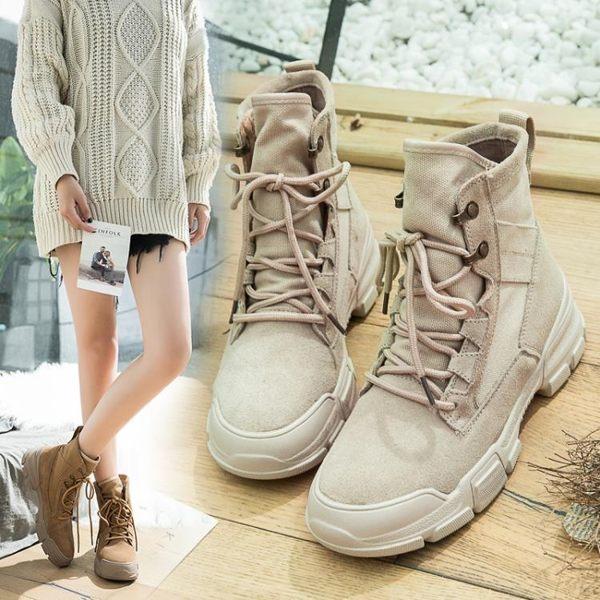 單靴 短靴 馬丁靴 女英倫風學生女靴子女 糖果時尚