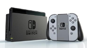 任天堂宣佈Switch Online會員付費服務內容,3種收費標準、5種會員獨享服務