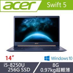 ◎0.97公斤超輕薄美型 i5給你高效能|◎Swift美型筆電不可錯過!|◎(※注意:此機種無觸控)商品名稱:Acer宏碁Swift5輕薄美型效能筆電SF514-52T-57FV14吋/i5-8250