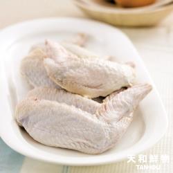 ◎天和-海藻雞二節翅250g±10%|◎|◎品牌:天和鮮物類型:雞肉組合說明:海藻雞二節翅部位:雞翅內容量(g/份):250g±10產地:台灣食用方式:烹調再食用配送方式:冷凍保存期限:-18℃冷凍保