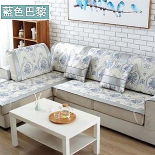 雙面透氣涼爽冰絲涼蓆沙發墊-藍色巴黎(1人-4人)