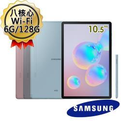 ◎10.5吋|八核心|◎6G RAM|128G|◎Android|Wi-Fi品牌:Samsung三星系列:GalaxyTabS6型號:860螢幕尺寸(吋):10吋-10.9吋平板電腦中央處理器品牌:S