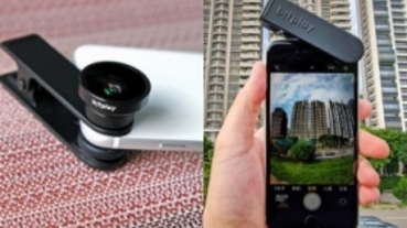(chujy) EP好康換bitplay Ultrawide+Macro,讓 iPhone SE 2020 擴增視野