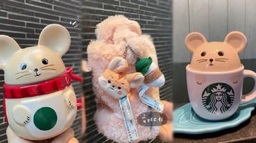 星巴克「鼠年限定」造型杯登場!2020超萌鼠鼠馬克杯、絨毛保溫瓶必收藏!