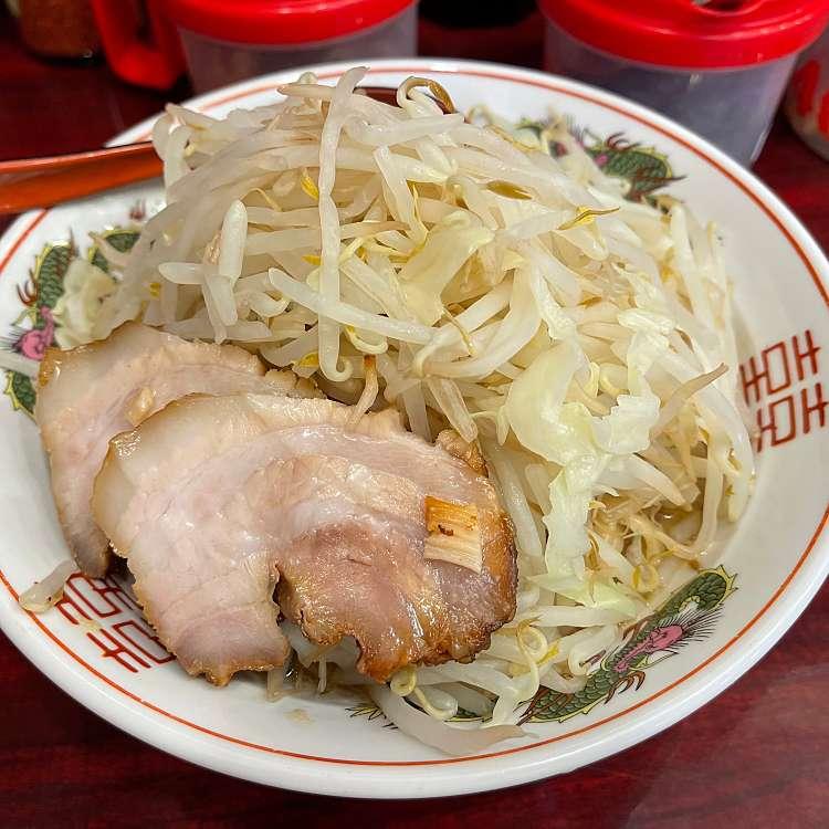 DaiKawaiさんが投稿した仙川町ラーメン・つけ麺のお店マシマシ郎郎郎 仙川店/マシマシさぶろうの写真