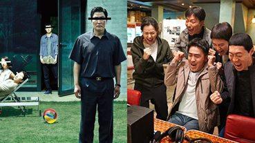 2019年韓國電影票房最佳前十名公開!打敗《寄生上流》,勇奪冠軍的是「它」